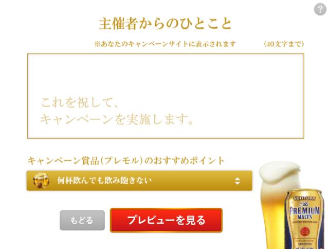 20120710shukumoru9.jpg
