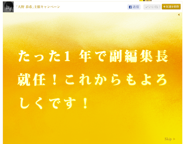 20120710shukumoru_message.png