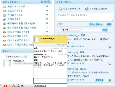 20120710sky02_02.jpg