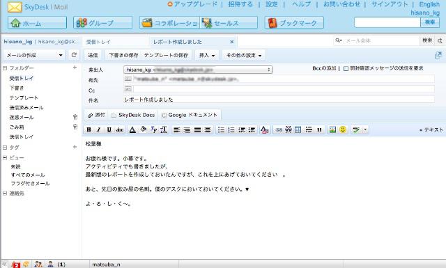 20120710sky03_02.jpg