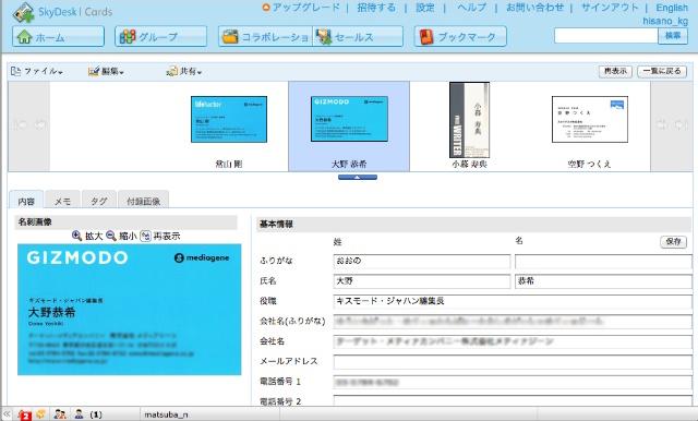 20120710sky04_02.jpg