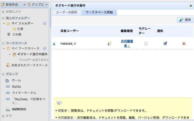 20120710sky06.jpg