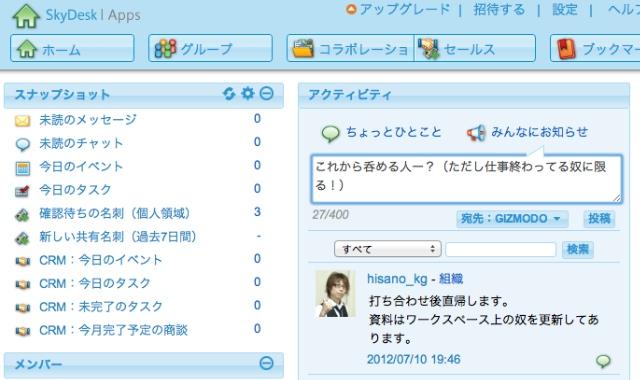 20120710sky08.jpg