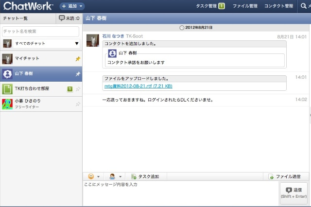 2012-08-21cwk02.jpg