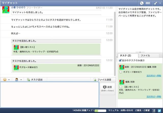 2012-08-21cwk06.jpg