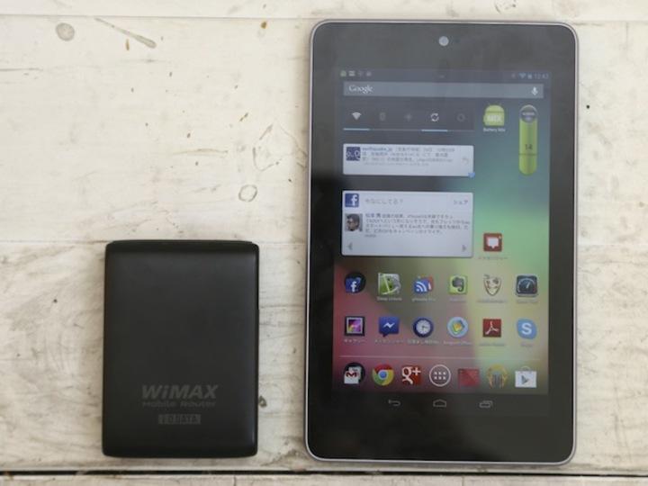 けっこういいじゃん! WiMAXとNexus 7がどれだけ仕事で使えるかレポ(キャンペーン情報あり)