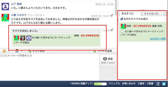 2012-09-02cw00x1.jpg