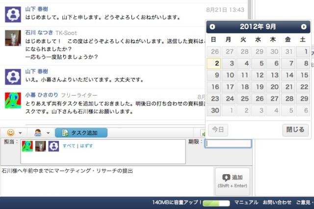 2012-09-02cw00x2.jpg