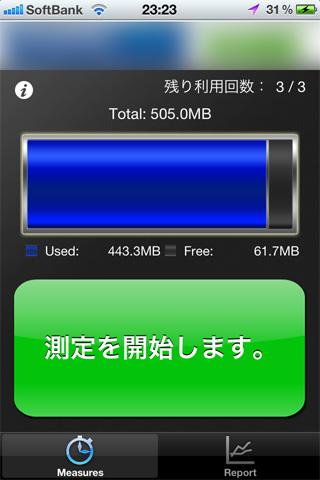 2012-09-18sky07.jpg