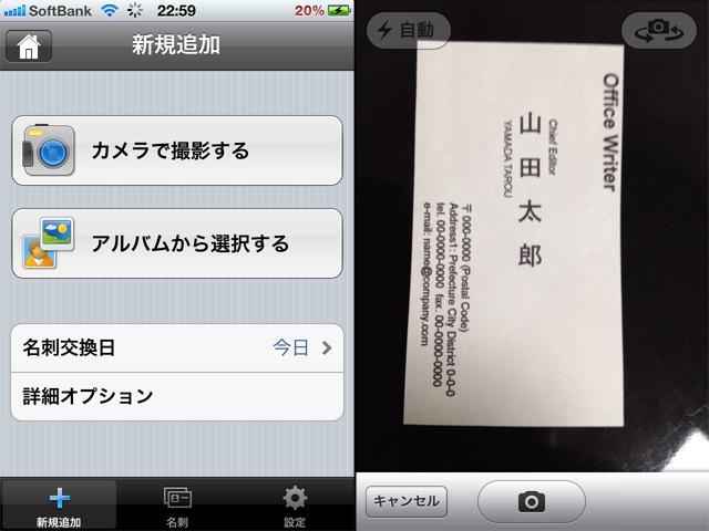 2012-09-18sky09.jpg