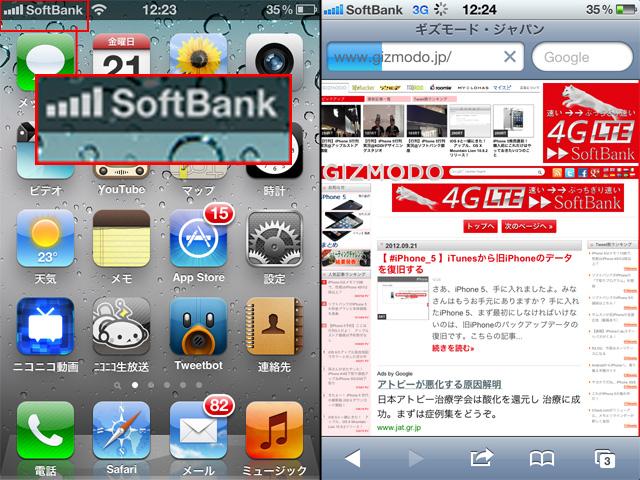 2012-09-21sim05.jpg