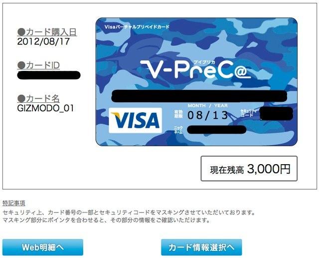20120827_okutabio_preca_06-1.jpg