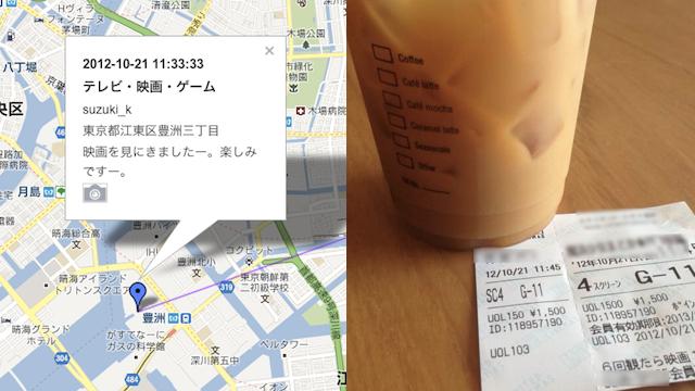 121022_gps_suzukimap.jpg