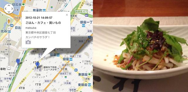 121022_matsubamap.jpg