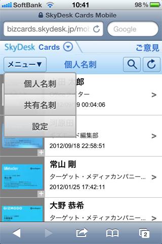 2012-10-05sky0a.jpg