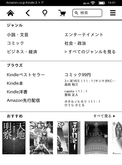 0121119KindlemiuraShopping02.jpg
