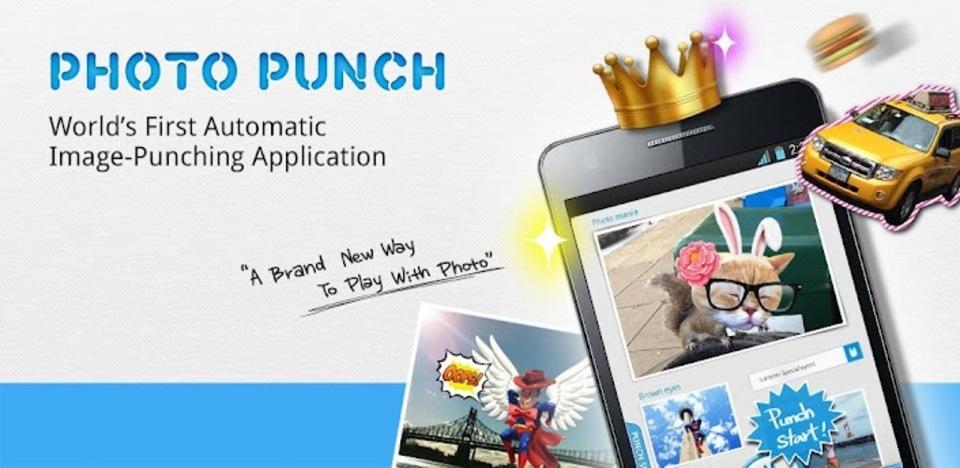 写真の中の対象を自動判別して切り抜けるAndroidアプリ「PHOTO PUNCH」