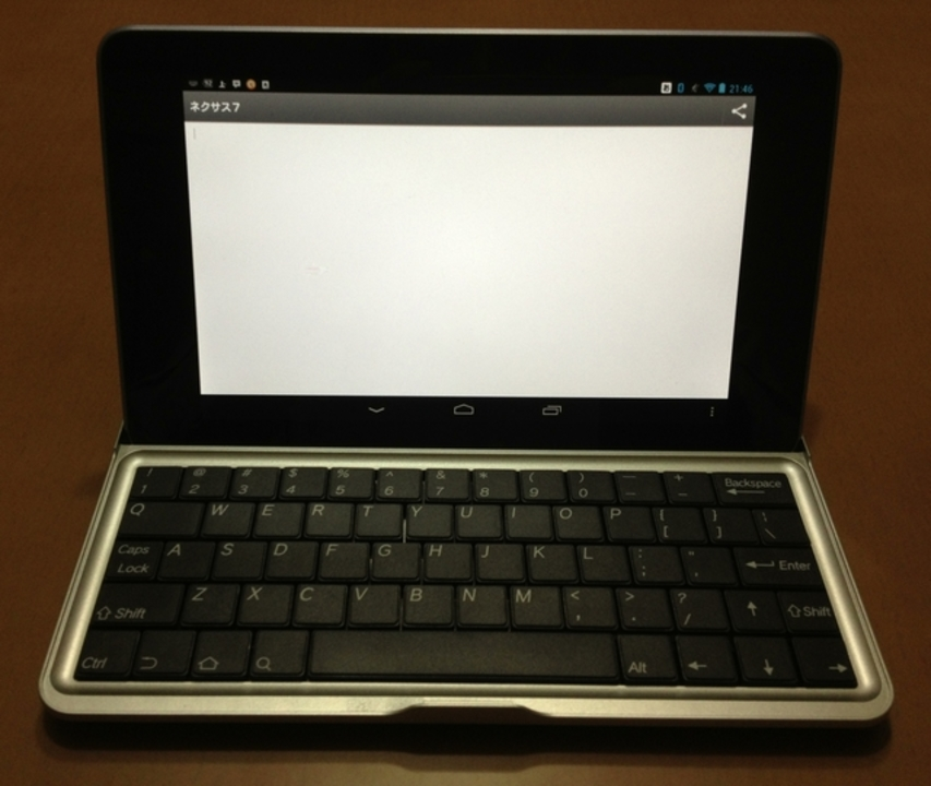 Nexus 7が蓋になるBluetoothキーボード「Mobile Bluetooth Keyboard For Nexus 7」を買ってみました!