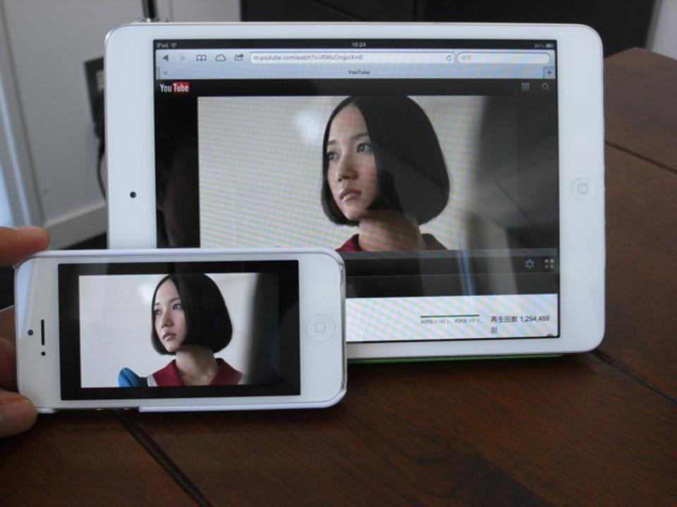 【 #iPadmini 】iPad miniのステレオスピーカーってどうなんでしょう?