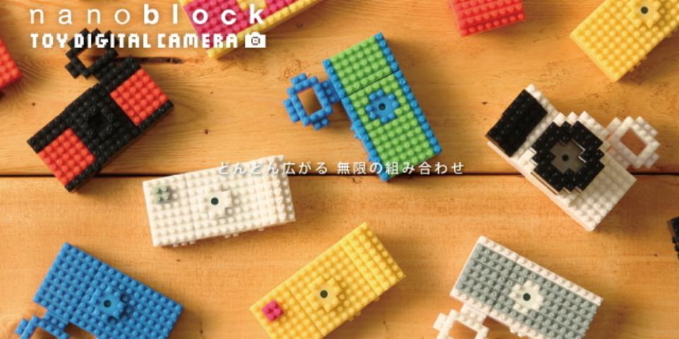 ナノブロックファンは買うべし! ナノブロックでカスタマイズ可能なトイデジカメが11月中旬発売