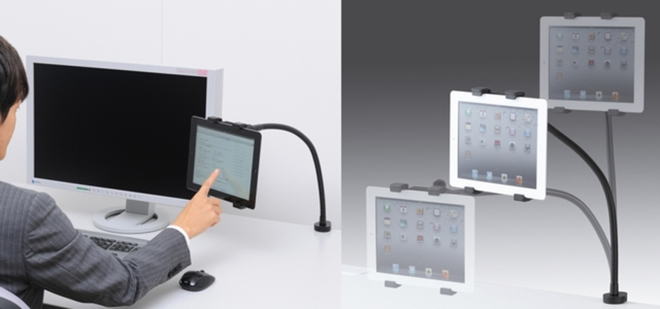 デスクトップPCと共用スタイルもOK! iPad対応のタブレット用アーム発売