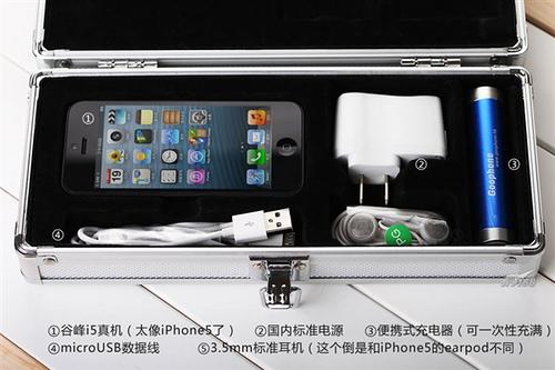 121108Goophone2.jpeg