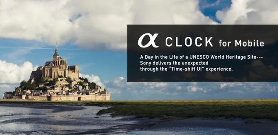 ソニーの一眼で撮影された美しい世界遺産を壁紙にできるAndroidアプリ「α CLOCK for Mobile」