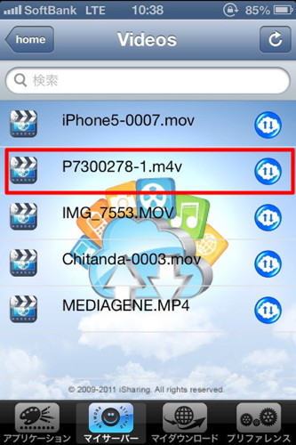 121113LogitecSkylinkHD08.jpg