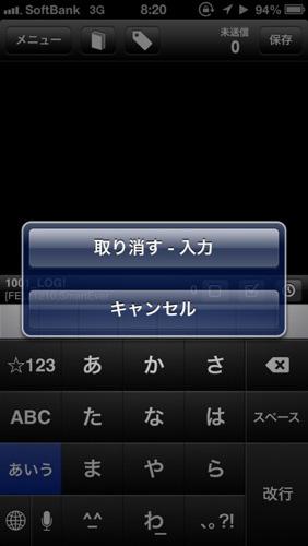 121113ozpa_column05.jpg