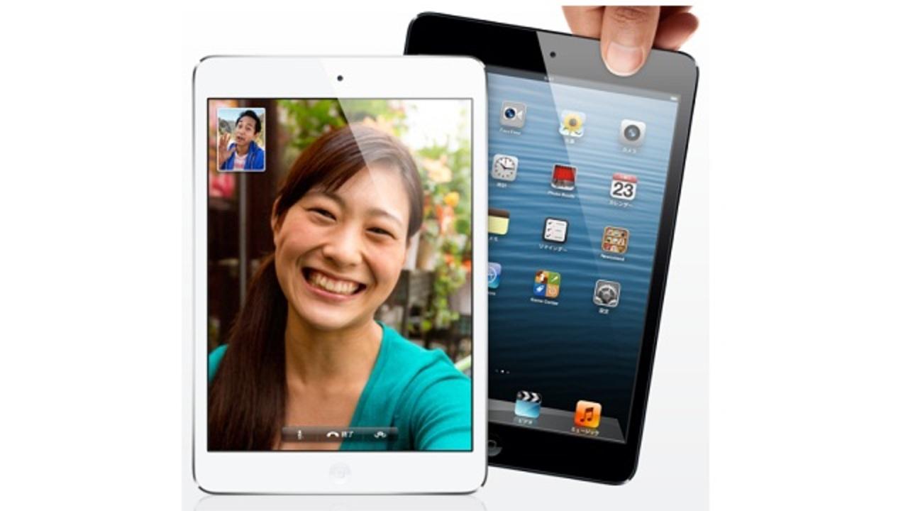 iPad mini、それはアップル終焉の始まりなのか?
