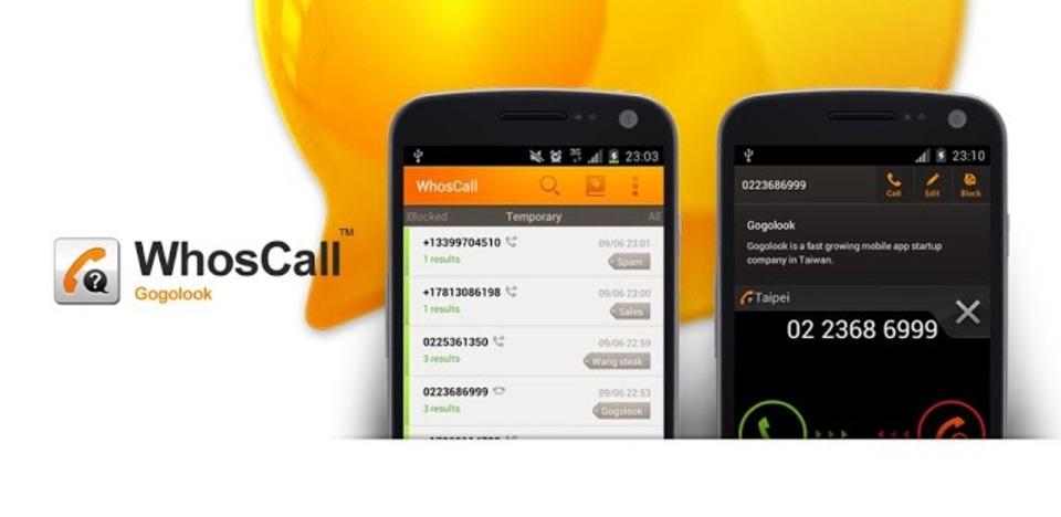 迷惑電話を撃退! 電話の発信情報が事前に分かるAndroidアプリ『WhosCall』