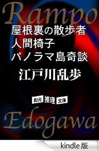 121130kindle_miura.jpg