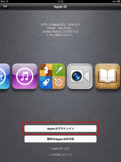 2012-11-02_mini_cl01.jpg