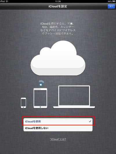2012-11-02_mini_cl03.jpg