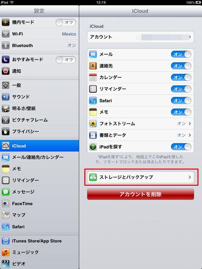 2012-11-02_mini_cla01.jpg