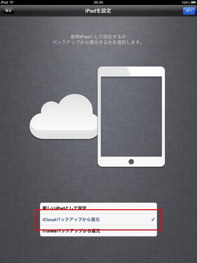 2012-11-02_mini_cla03.jpg