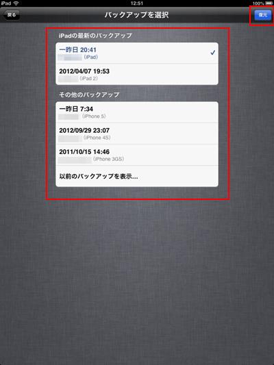 2012-11-02_mini_cla05.jpg