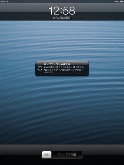 2012-11-02_mini_cla06.jpg