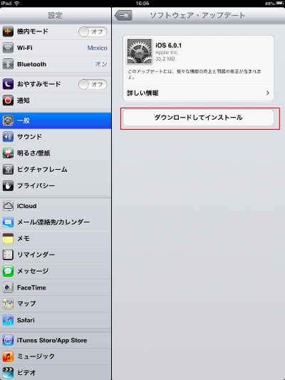 2012-11-02_mini_ko02.jpg