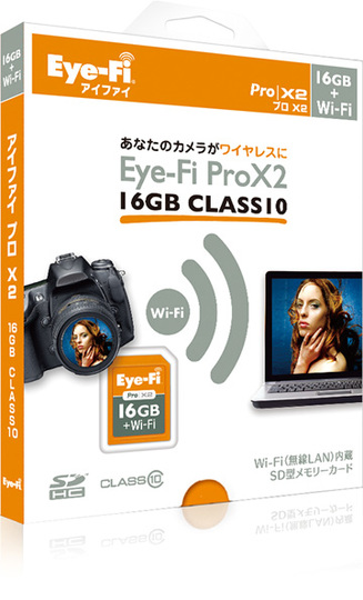 Class10に対応した16GB大容量Eye-Fiカードが登場