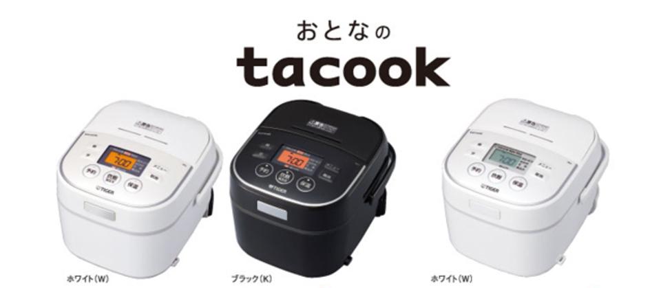 ご飯を炊きながらおかずも調理できちゃう。節約炊飯器「tacook」