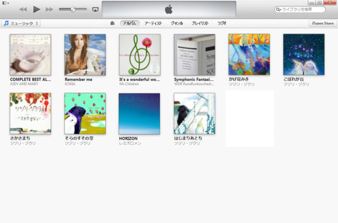 リニューアルされたiTunes 11公開。覚えておくと便利な新機能Tipsをどうぞ