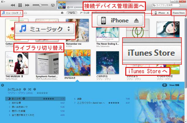 2012-11-30it02.jpg
