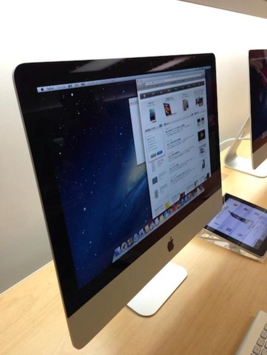 今日発売のiMacを見てきたら、薄すぎて何が何だか分かりづらかった