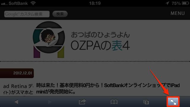 121203ozpa_add01.jpg