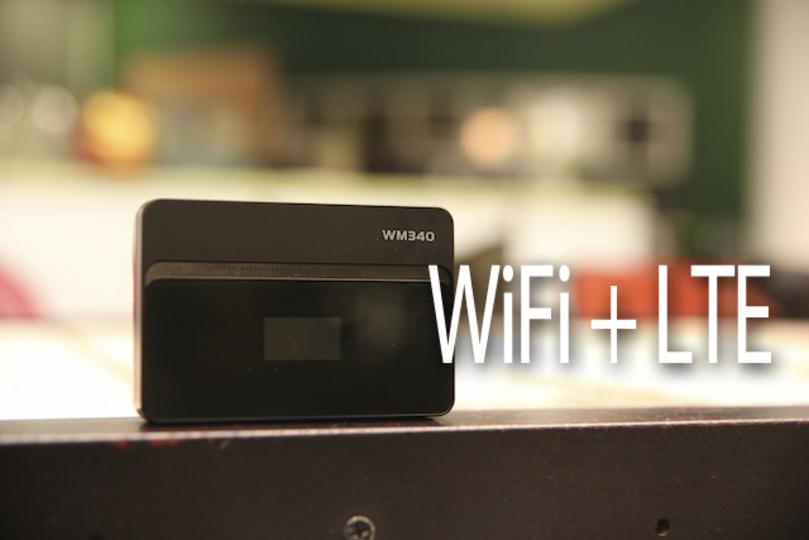 LTEとWiFiで死角なし!「ワイヤレスゲートWiFi + LTE」が12月10日スタート