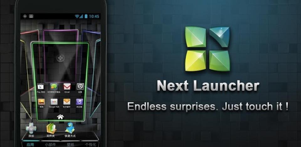 値段に違わぬ価値がある? 1300円の超美麗Androidランチャーアプリ「Next Launcher」