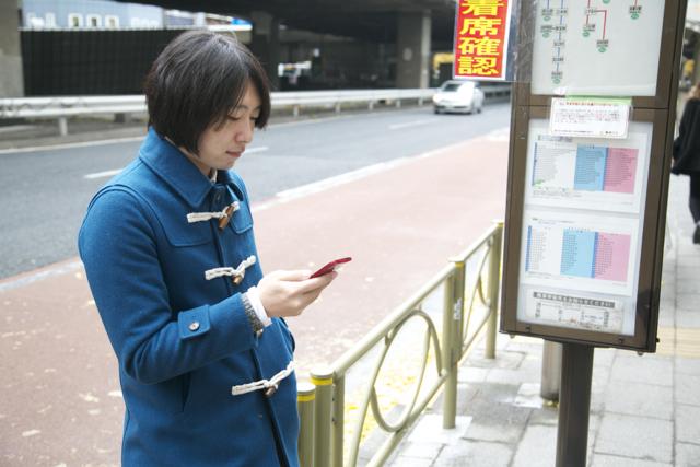 121219_bookpass3.jpg