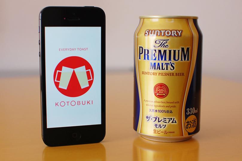 これはスマート! ソーシャルで友達のお祝い事を見つけられるアプリ「KOTOBUKI」