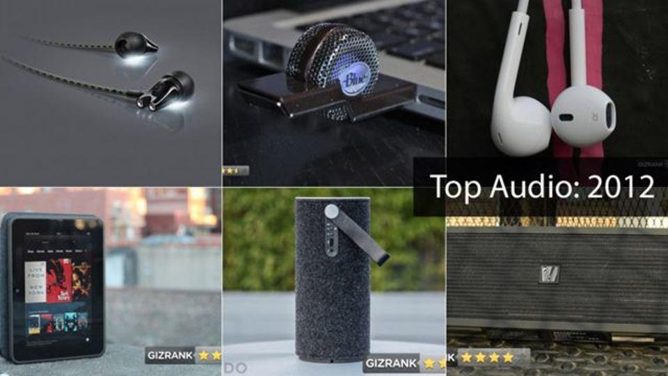 【BEST of 2012】今年一番ときめいたオーディオの進化7